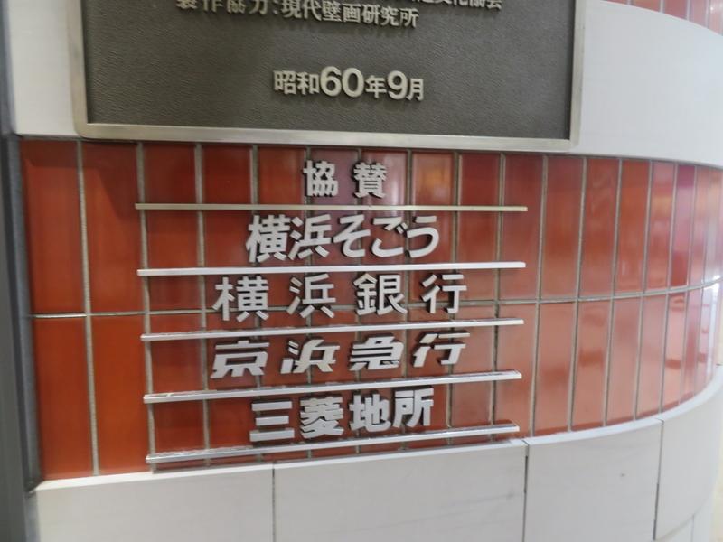 f:id:kouhokuy517:20200513075358j:plain