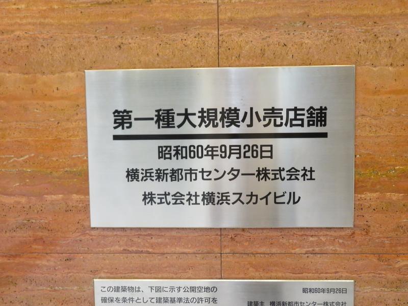 f:id:kouhokuy517:20200513075745j:plain