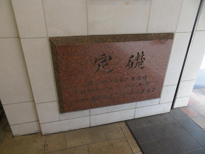 f:id:kouhokuy517:20200518205943j:plain