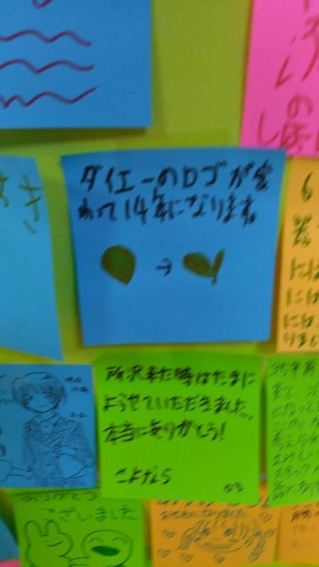 f:id:kouhokuy517:20200601094611j:plain
