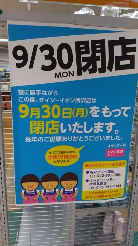 f:id:kouhokuy517:20200601094830j:plain