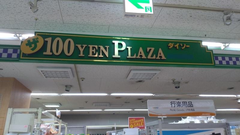 f:id:kouhokuy517:20200601094842j:plain