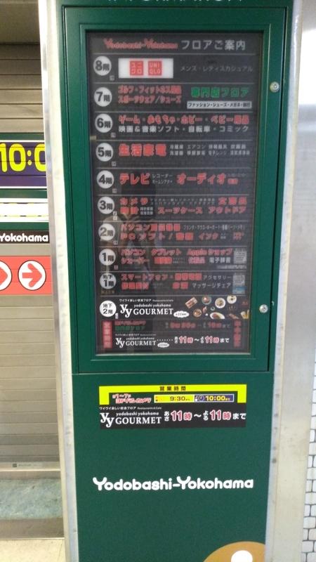 f:id:kouhokuy517:20200601095343j:plain