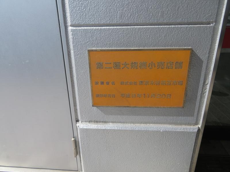f:id:kouhokuy517:20200701153705j:plain