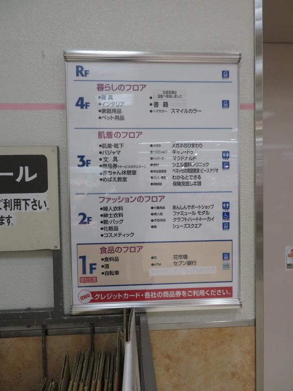 f:id:kouhokuy517:20200701153952j:plain