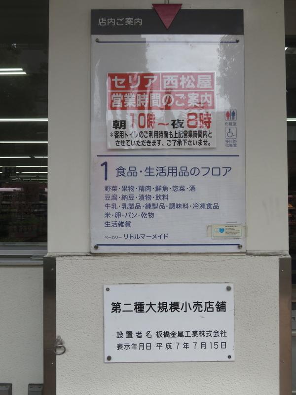 f:id:kouhokuy517:20200701154431j:plain