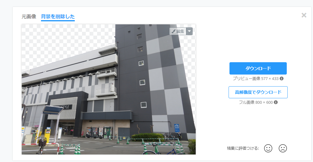 f:id:kouhokuy517:20200702105656p:plain