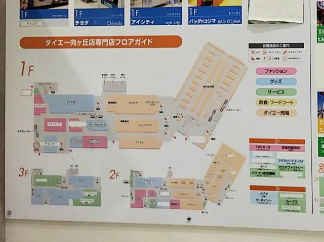 f:id:kouhokuy517:20200918184028j:image