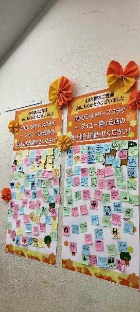 f:id:kouhokuy517:20200919173413j:image