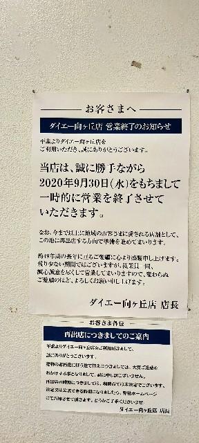 f:id:kouhokuy517:20200919174408j:image