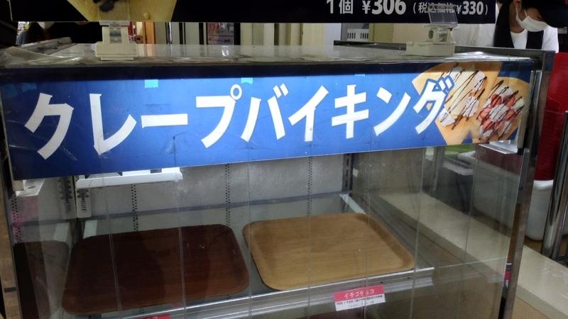 f:id:kouhokuy517:20201004172250j:plain