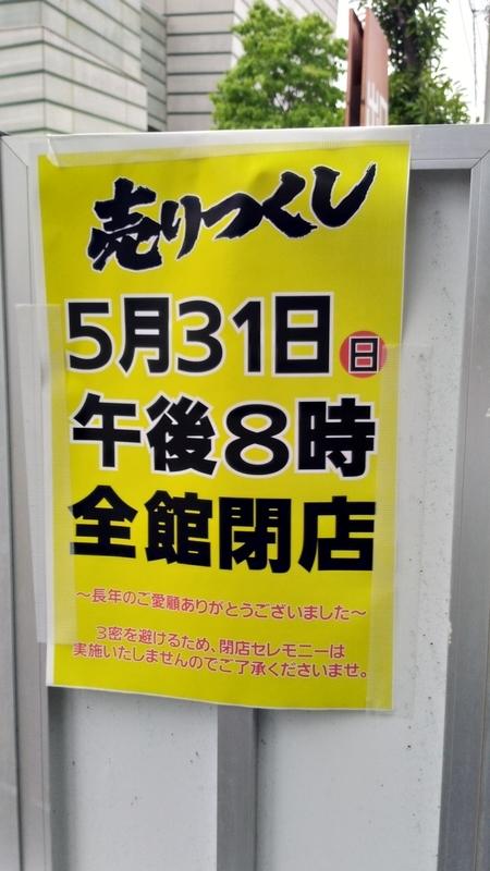 20201004173008