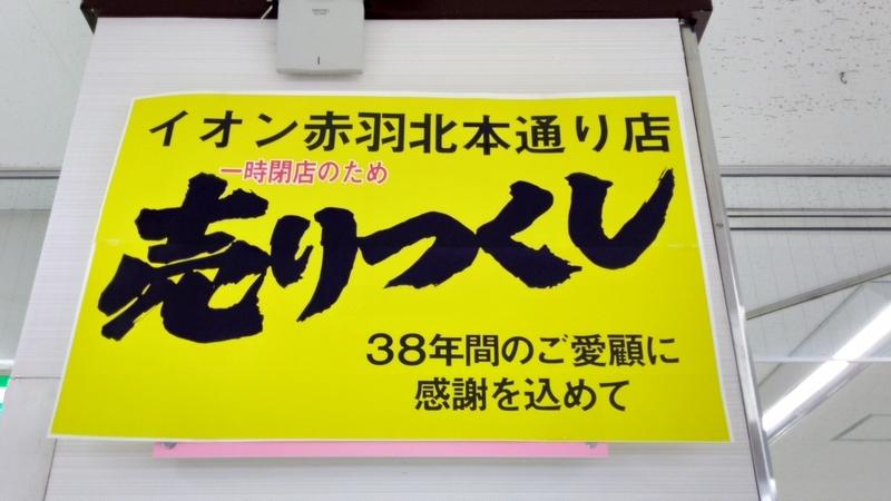 f:id:kouhokuy517:20201004173037j:plain