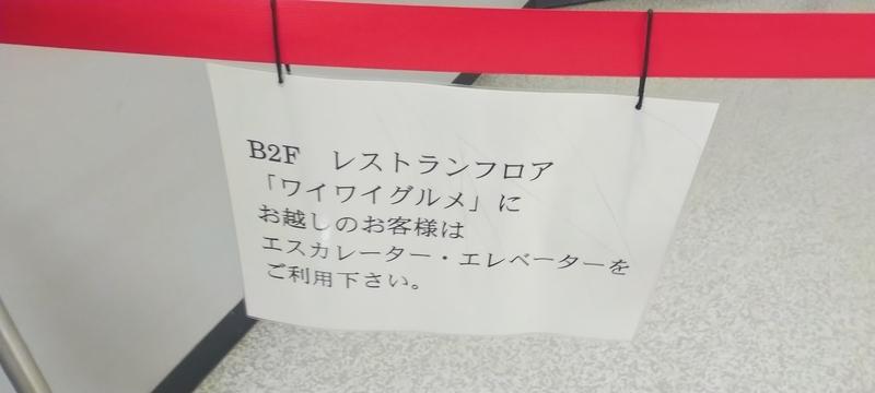 f:id:kouhokuy517:20201228214848j:plain