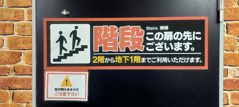 f:id:kouhokuy517:20201228214927j:plain