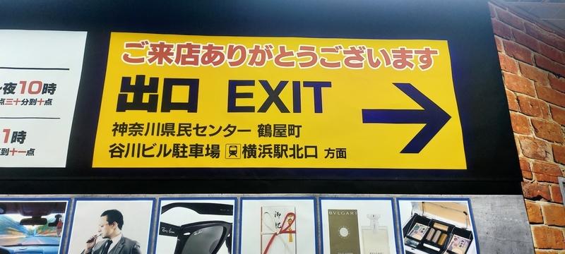 f:id:kouhokuy517:20201228215150j:plain
