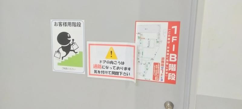 f:id:kouhokuy517:20201228215312j:plain