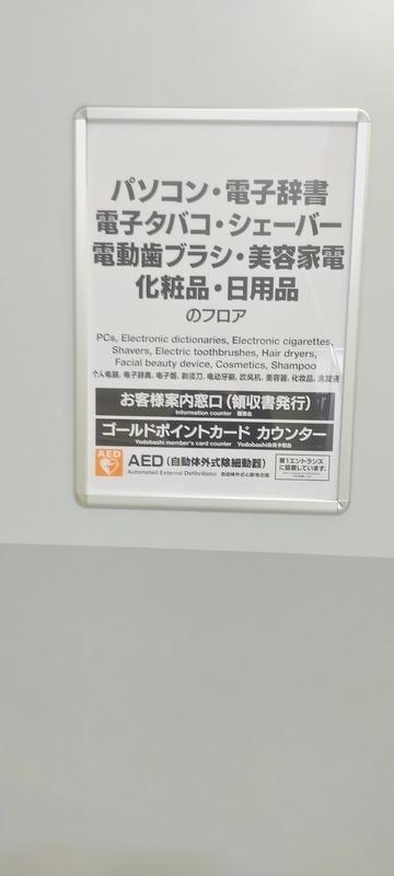 f:id:kouhokuy517:20201228215340j:plain