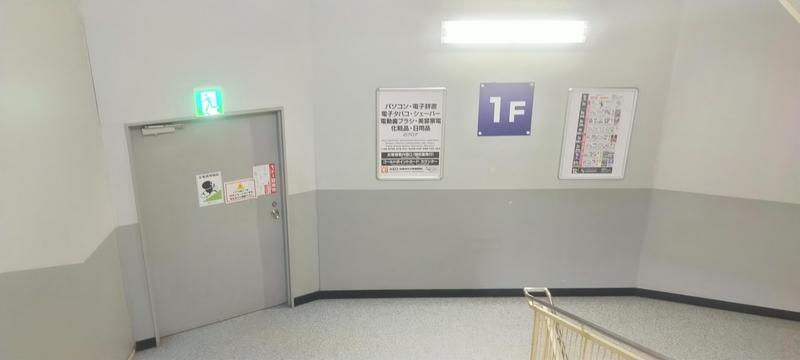 f:id:kouhokuy517:20201228215351j:plain