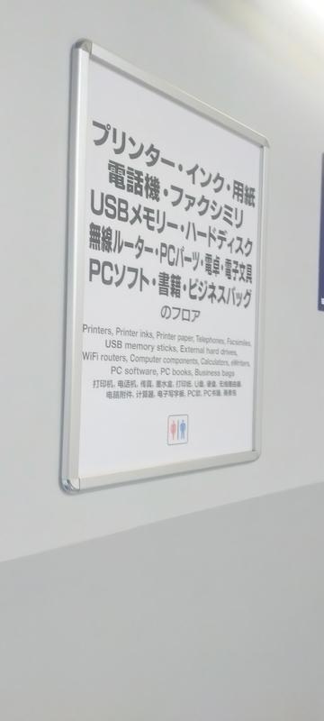 f:id:kouhokuy517:20201228215432j:plain