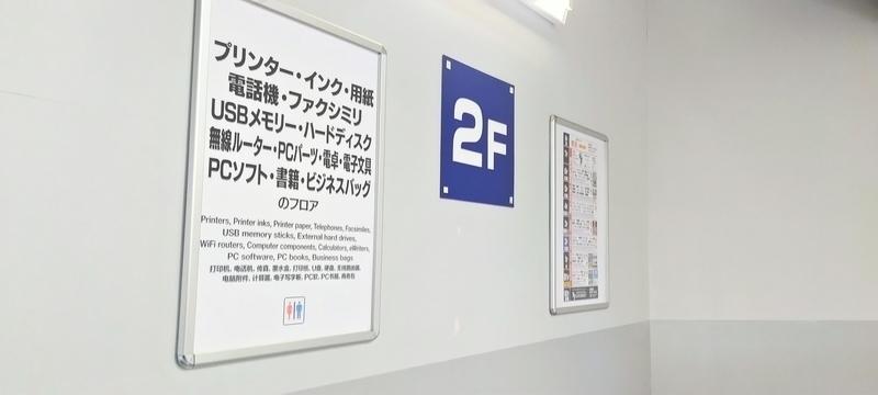 f:id:kouhokuy517:20201228215511j:plain