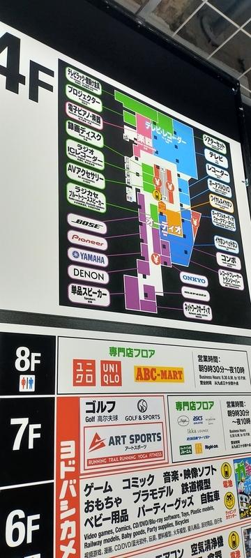 f:id:kouhokuy517:20201228215710j:plain