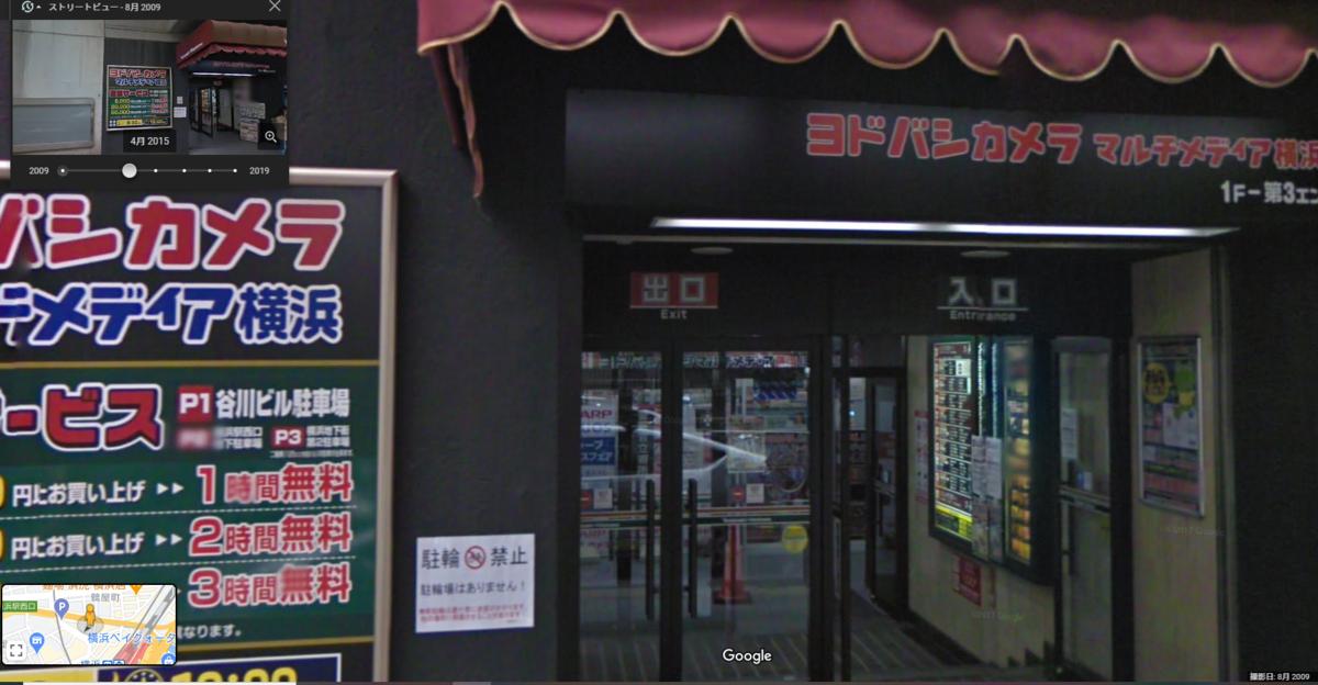 f:id:kouhokuy517:20201228232213p:plain