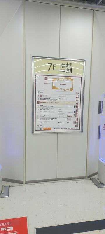 f:id:kouhokuy517:20210308230752j:plain