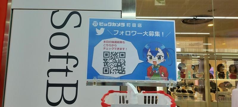 f:id:kouhokuy517:20210308230859j:plain