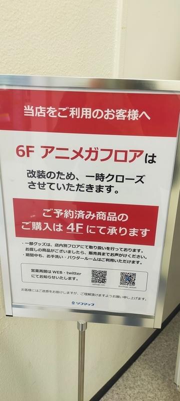 f:id:kouhokuy517:20210308231122j:plain