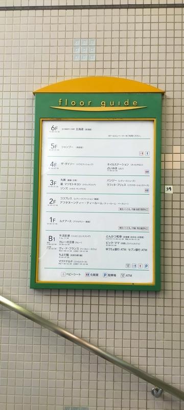 f:id:kouhokuy517:20210308231208j:plain