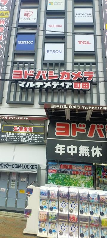 f:id:kouhokuy517:20210308231320j:plain