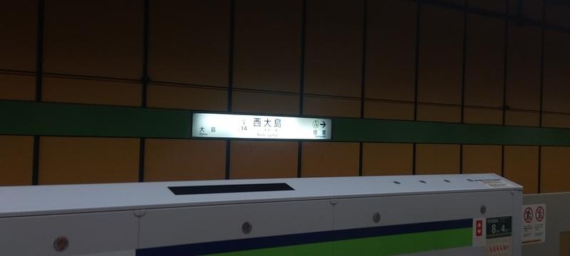 f:id:kouhokuy517:20210308231342j:plain