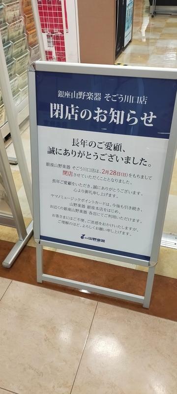f:id:kouhokuy517:20210308231411j:plain