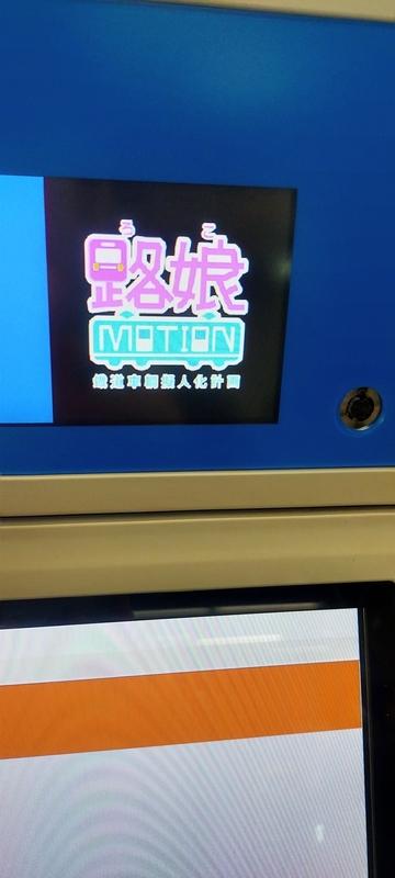 f:id:kouhokuy517:20210308231431j:plain