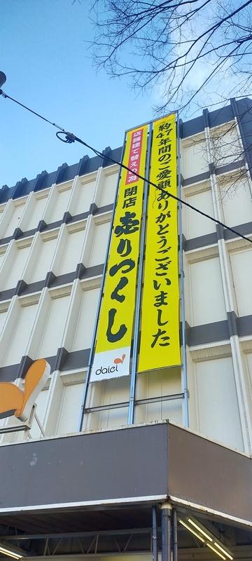 f:id:kouhokuy517:20210308231457j:plain