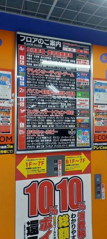 f:id:kouhokuy517:20210308231516j:plain