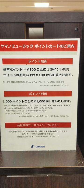 f:id:kouhokuy517:20210308231523j:plain