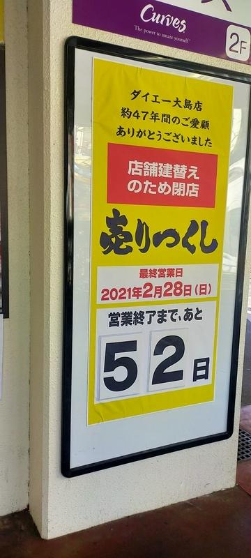f:id:kouhokuy517:20210308231537j:plain