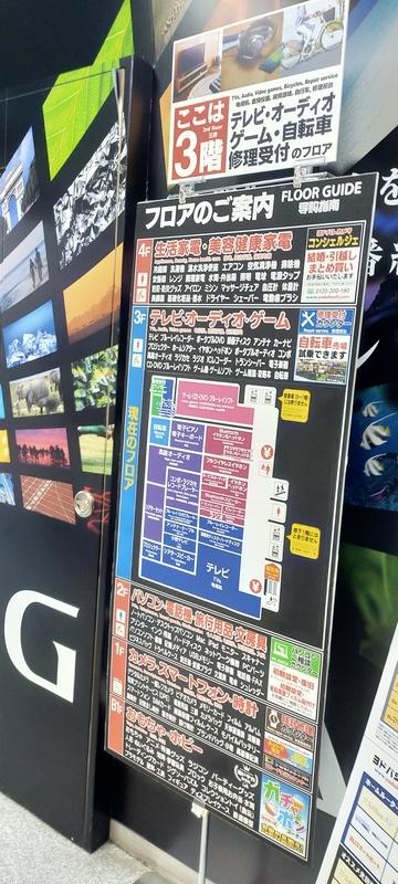 f:id:kouhokuy517:20210308231543j:plain