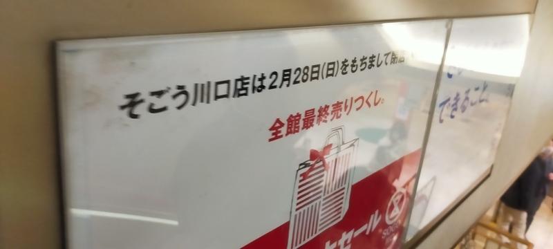f:id:kouhokuy517:20210308231549j:plain