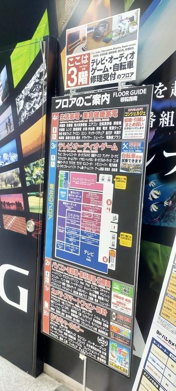f:id:kouhokuy517:20210308231557j:plain