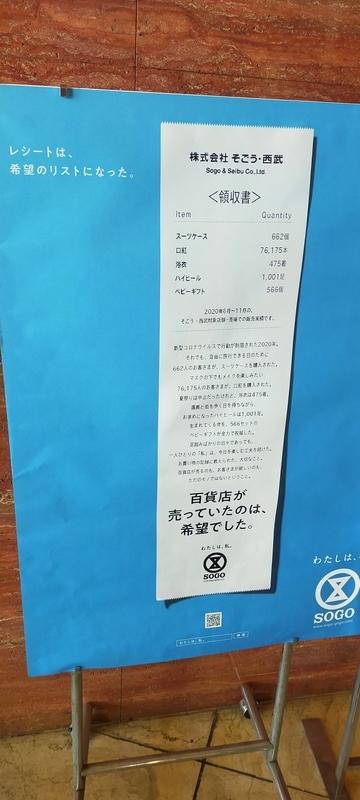 f:id:kouhokuy517:20210308231614j:plain