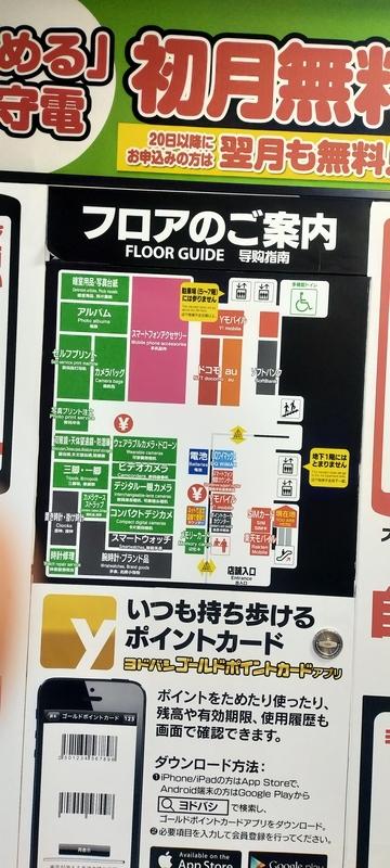 f:id:kouhokuy517:20210308231726j:plain
