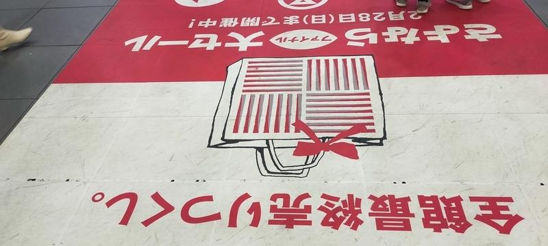 f:id:kouhokuy517:20210308231837j:plain