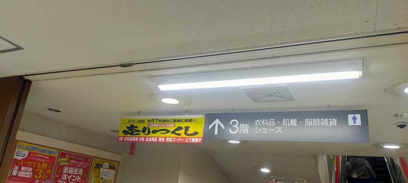 f:id:kouhokuy517:20210308231851j:plain
