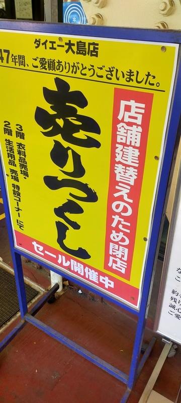 f:id:kouhokuy517:20210308231915j:plain
