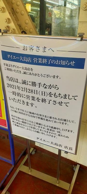 f:id:kouhokuy517:20210308231926j:plain