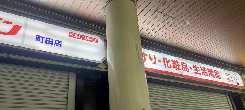 f:id:kouhokuy517:20210308232053j:plain