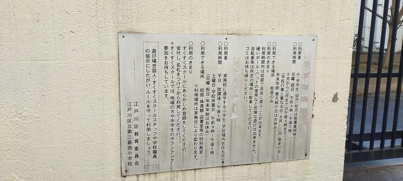 f:id:kouhokuy517:20210308232135j:plain